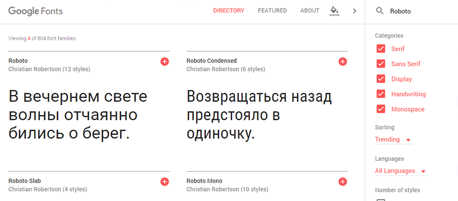 googlefonts01