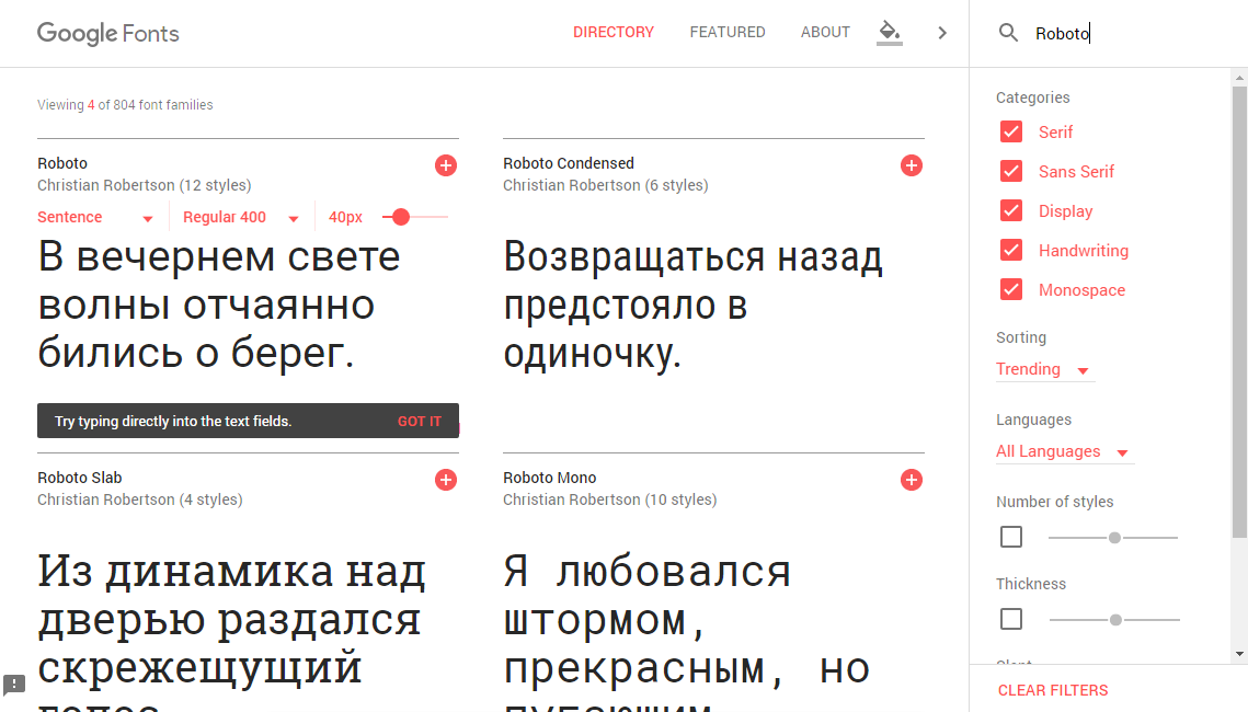 googlefonts02